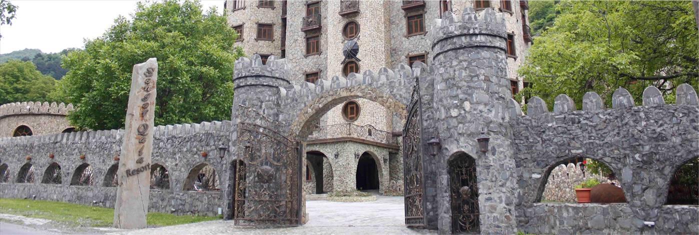 Səngər Qala Hotel - Qax